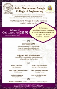 Alumni get together 2015 aalim muhammed salegh college of engineering alumniinvitationletter20152 1 stopboris Images