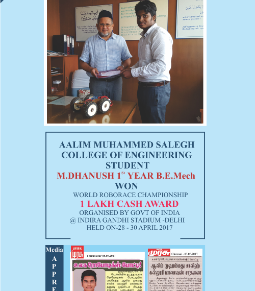 1 Lakh Cash Award