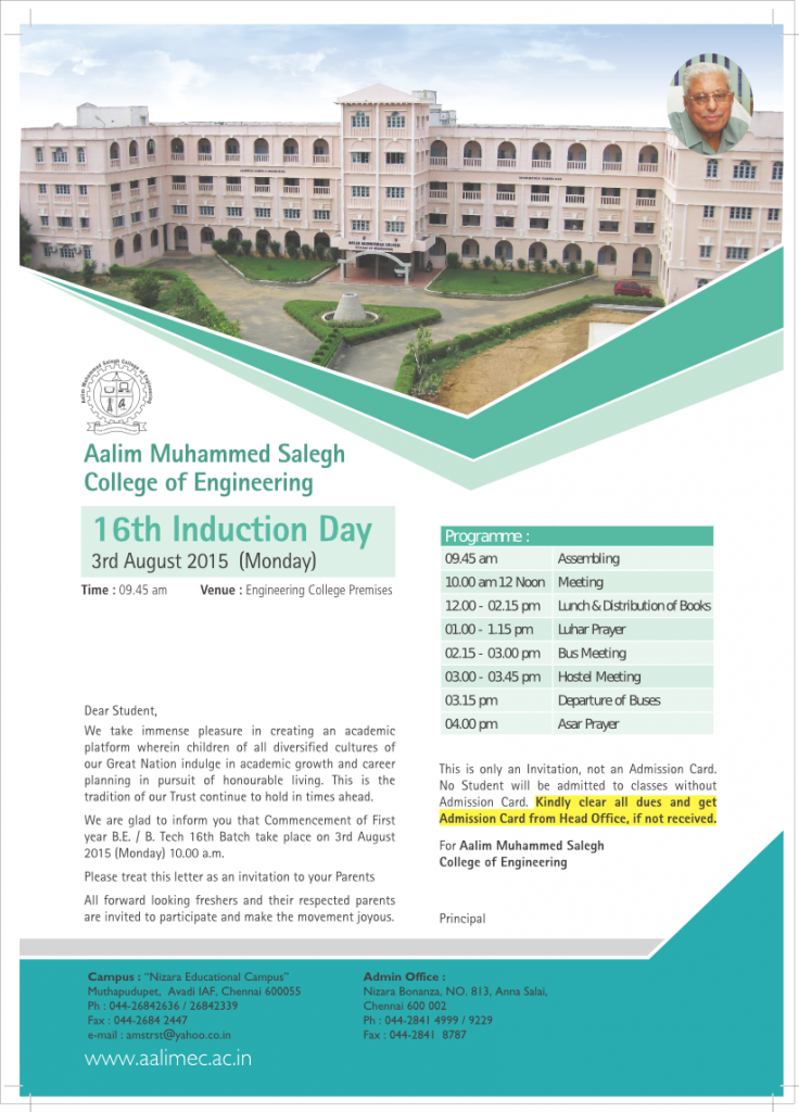 16th Induction Day