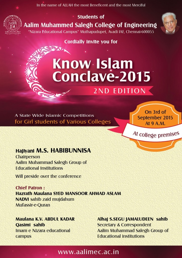 Know Islam Conclave-2015