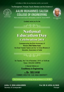 Education Day 2014