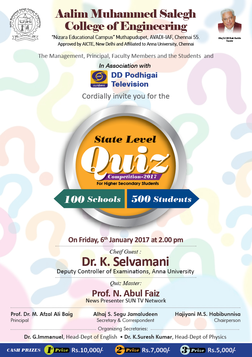 State Level Quiz Competition 2017 – Aalim Muhammed Salegh