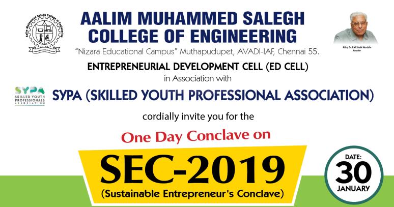 Aalim Muhammed Salegh College of Engineering | Aalim Muhammed Salegh