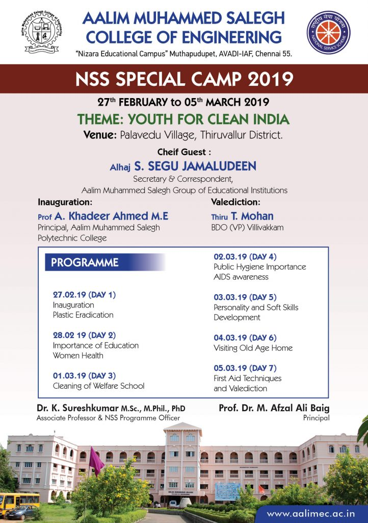 NSS Special Camp 2019 – Aalim Muhammed Salegh College of