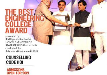 Best Engineering College Award