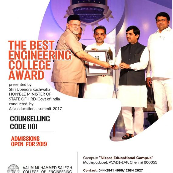 Best Engineering College Award