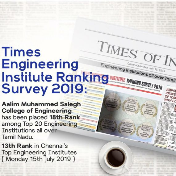 13th Rank in Chennai's Top Engineering Institutes