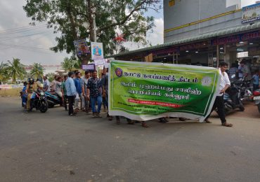 ECO AWARENESS RALLY