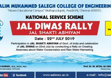 JAL DIWA 2019